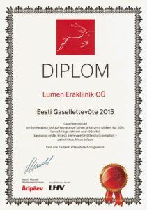 Gaselliettevõte 2015